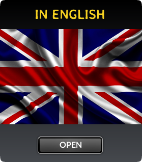 banner-english